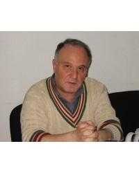 Емил Коен