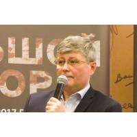Олег Хлевнюк