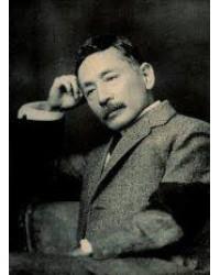 Нацуме Сосеки