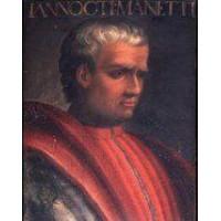 Джаноцо Манети