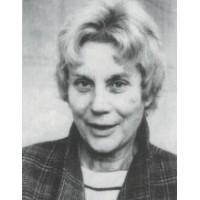 Дарина Герова