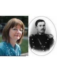 Milkana Boshnakova, Vladislav Kovachov