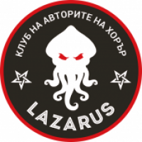 Horror Writers Club Lazarus