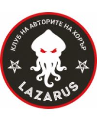 Horror Writers Club Lazarus