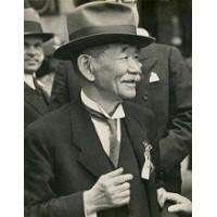 Джигоро Кано