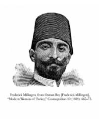 Осман бей