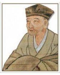 Мацуо Башьо