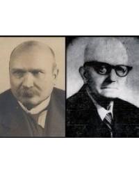 Stefan Mladenov, Stefan Popvashilev