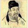 Gan Bao