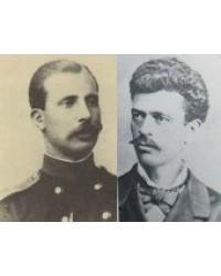Филип Щърбанов, Найден Дринов и др.