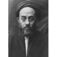Мухаммад Хусайн Табатабаи