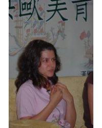 Северина Балабанова