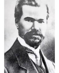 Todor Vlaikov