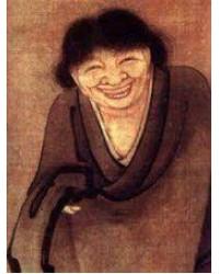 Ханшан