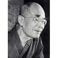 Дайсецу Т. Судзуки