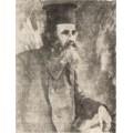 Toma Nikolov, Slaveia Baldeva