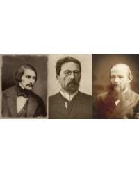 N. V. Gogol, A. P. Chekhov, F. M. Dostoyevsky
