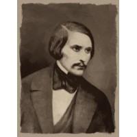 Николай Гогол