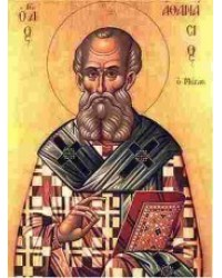 Saint Athanasius of Alexandria