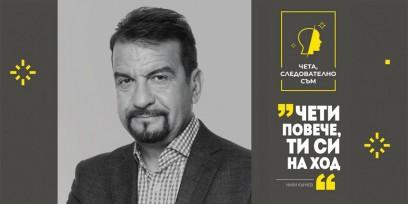 5 въпроса към Ники Кънчев