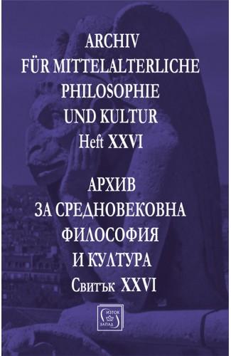 Архив за средновековна философия и култура. Свитък XXVI