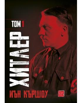 Hitler. Part 1