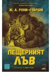 The Cave Lion