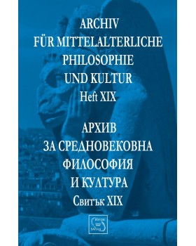 Archive for Medieval Philosophy and Culture. Scroll XIX