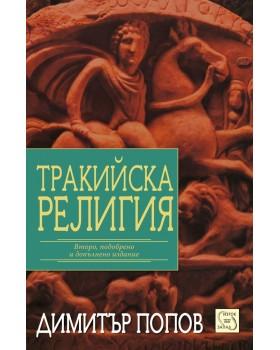 Thracian Religion