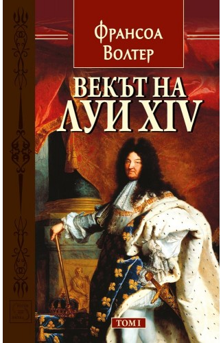The Age of Louis XIV. Volume 1