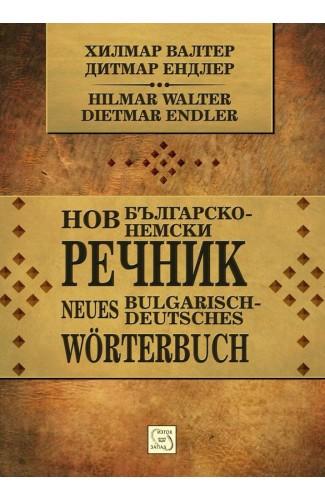 New Bulgarian-German Dictionary