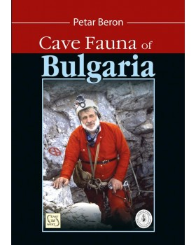 Cave fauna of Bulgaria