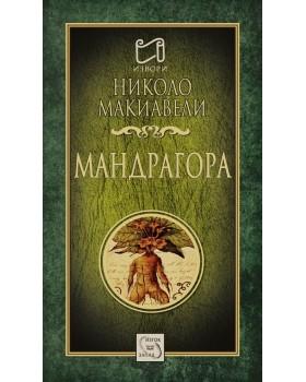 The Mandrake