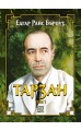 Тарзан. Том 1
