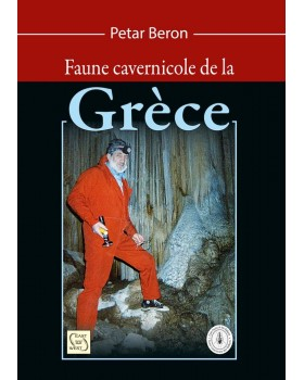 Cave Fauna of Greece