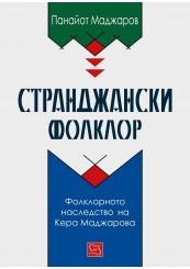 Strandzha Folklore