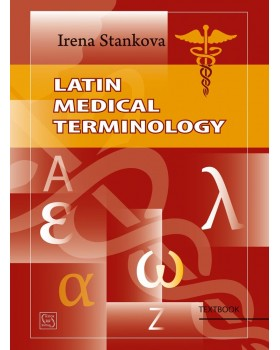Latin Мedical Тerminology