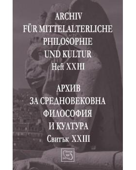 Архив за средновековна философия и култура. Свитък XXIII