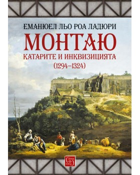 Montaillou: Cathars and Catholics In A French Village 1294 - 1324