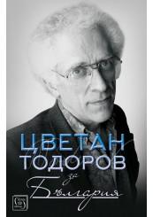 Tzvetan Todorov About Bulgaria
