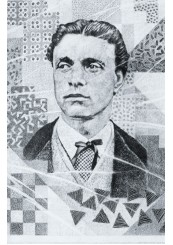 The Levski case