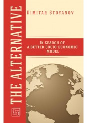 The Alternative: In search of a better socio-economic model (е-книга)