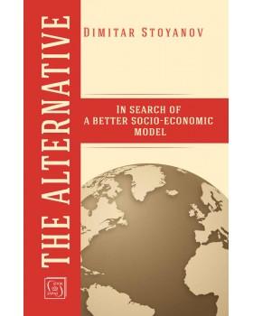 The Alternative: In search of a better socio-economic model (е-книга)