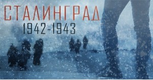 Stalingrad: The Fateful Siege, 1942–1943 - review