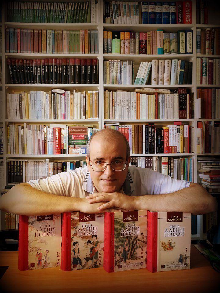 Цялостен превод на романа Сън в алени покои и специално представяне